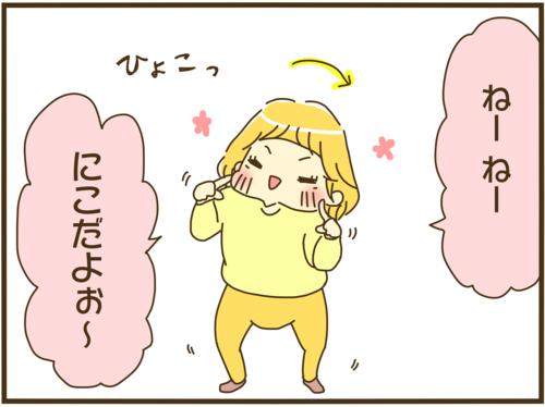 f:id:yazakana:20170405014913p:plain