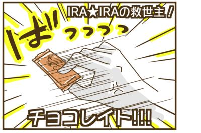f:id:yazakana:20170407082932p:plain