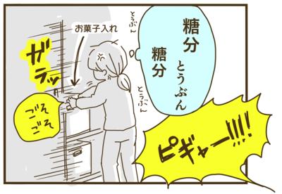 f:id:yazakana:20170407082938p:plain