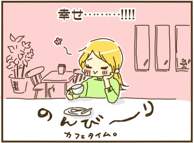 f:id:yazakana:20170413104711p:plain