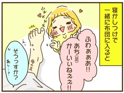 f:id:yazakana:20170419160228p:plain
