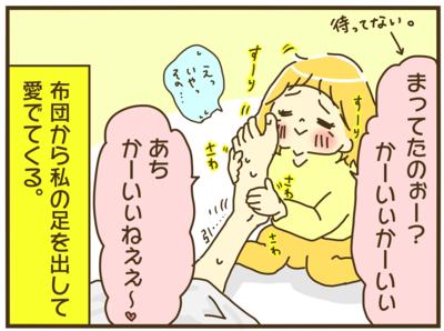 f:id:yazakana:20170419160229p:plain
