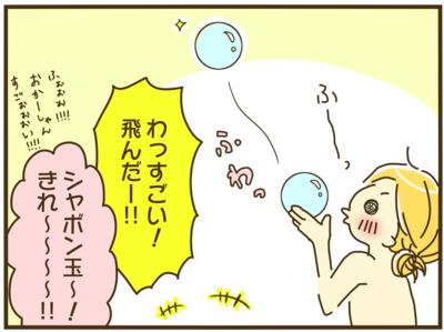 f:id:yazakana:20170426073207p:plain