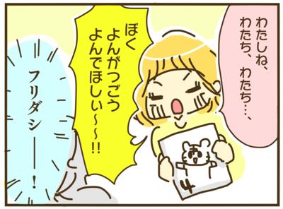 f:id:yazakana:20170721001853p:plain