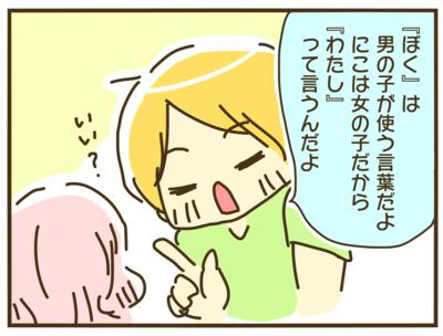 f:id:yazakana:20170721001906p:plain