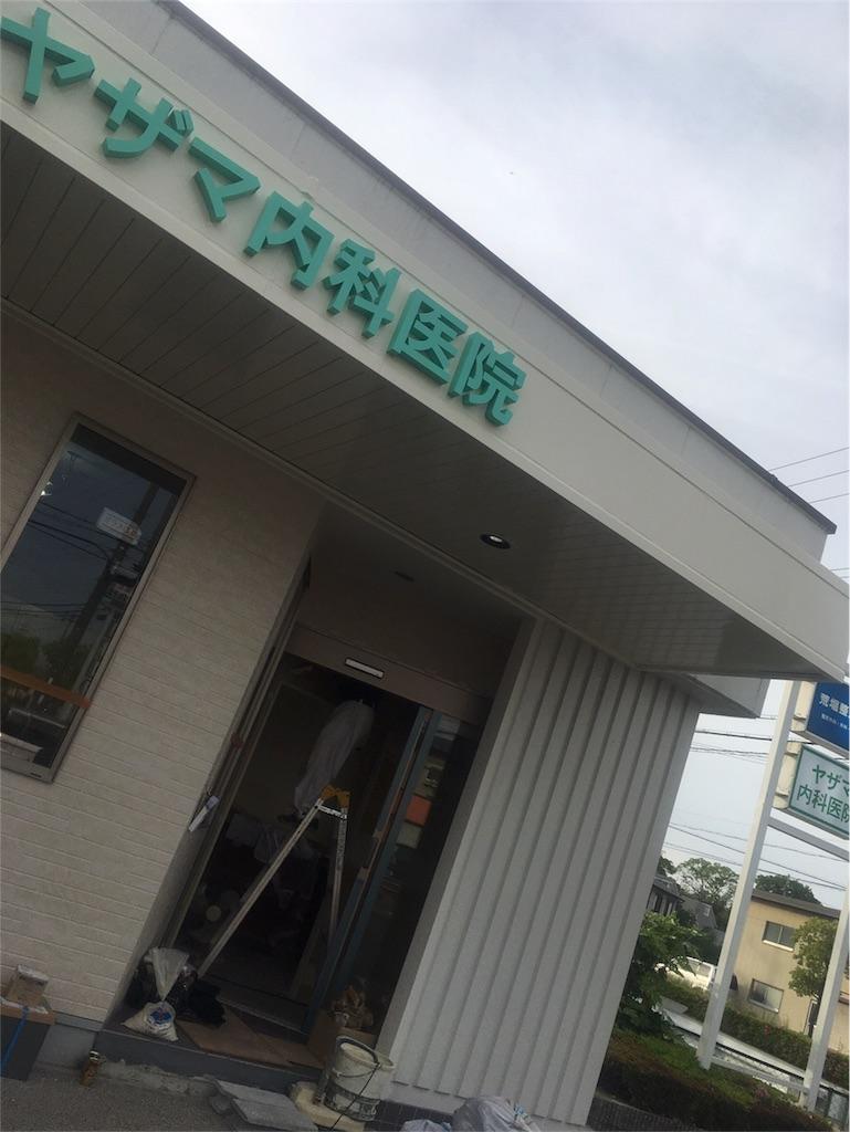 f:id:yazamanaika:20170515180532j:image