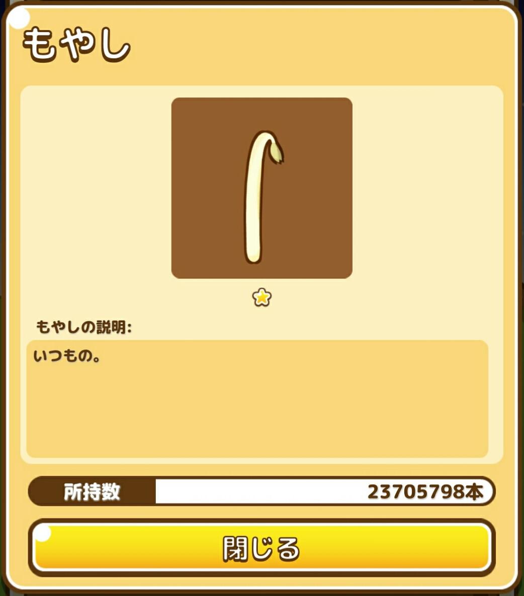f:id:yazukka:20210301175152j:plain