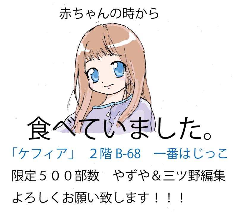 f:id:yazunami:20081108140246p:image