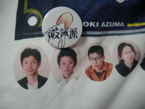 f:id:yazunami:20081113153250j:image