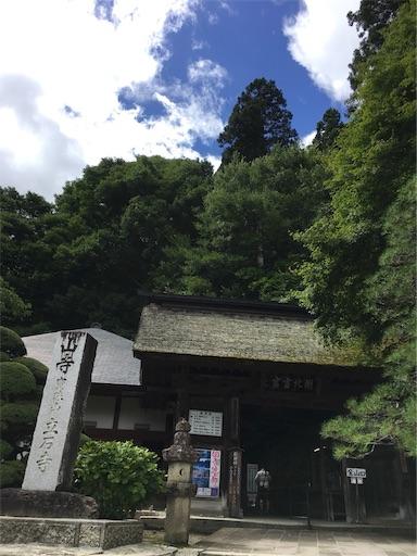 f:id:yazuya36:20190320122515j:image