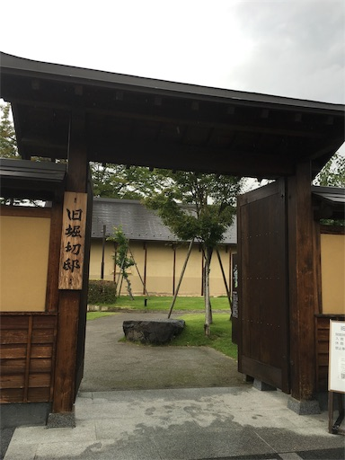 f:id:yazuya36:20190324162434j:image