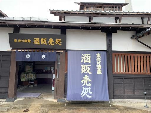 f:id:yazuya36:20190326073439j:image