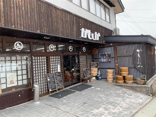 f:id:yazuya36:20190326073453j:image