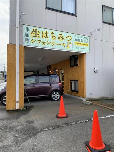 f:id:yazuya36:20190326074300j:image