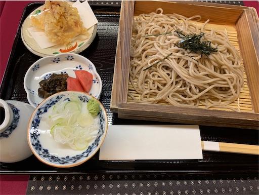 f:id:yazuya36:20190330124616j:image