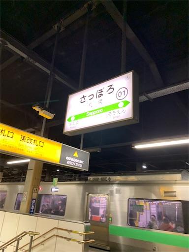 f:id:yazuya36:20190401122719j:image
