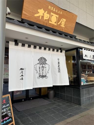 f:id:yazuya36:20190407182346j:image