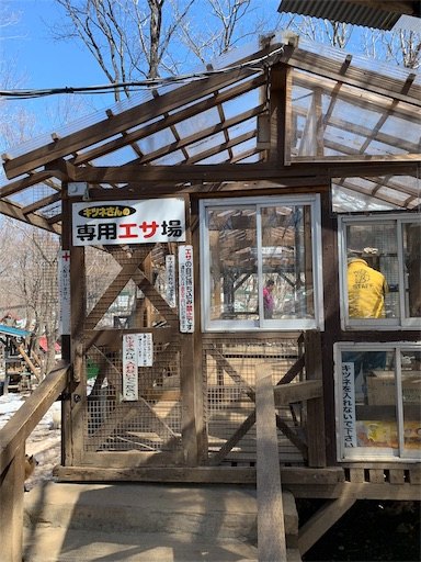 f:id:yazuya36:20190414095110j:image