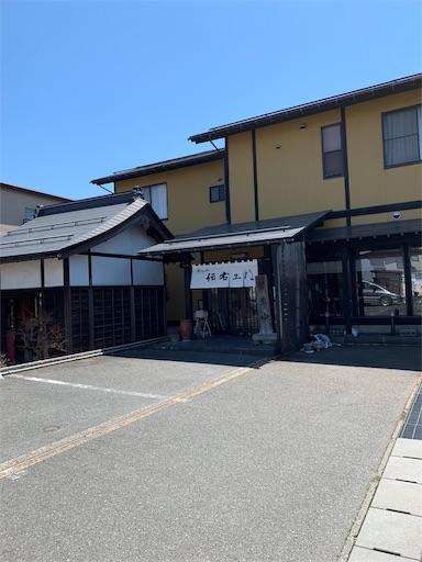 f:id:yazuya36:20190418124126j:image