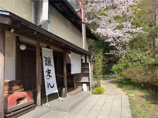 f:id:yazuya36:20190422122010j:image