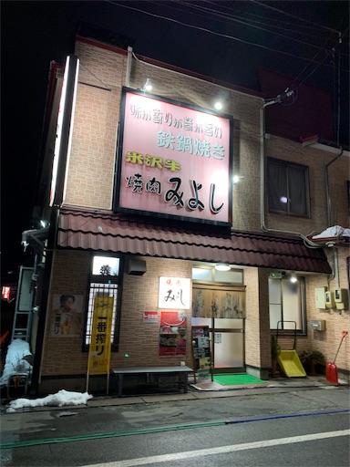 f:id:yazuya36:20190516123029j:image