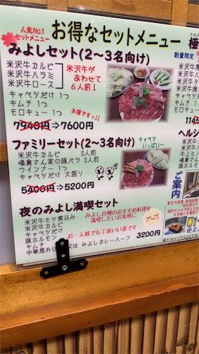 f:id:yazuya36:20190516123041j:image