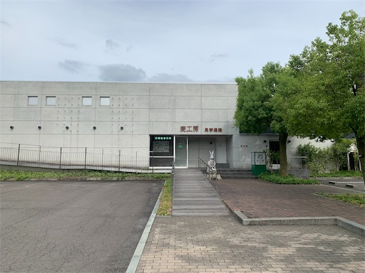 f:id:yazuya36:20190610122254j:image