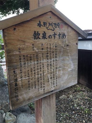 f:id:yazuya36:20190623001045j:image