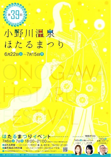 f:id:yazuya36:20190623105821j:image