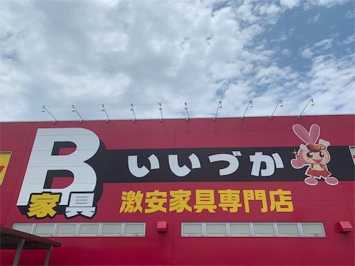 f:id:yazuya36:20190623231112j:image