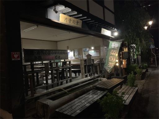 f:id:yazuya36:20190704202318j:image