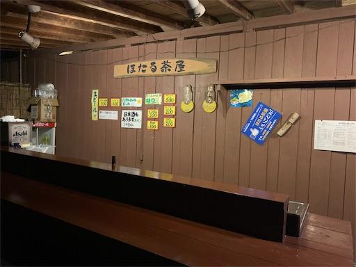 f:id:yazuya36:20190704204420j:image