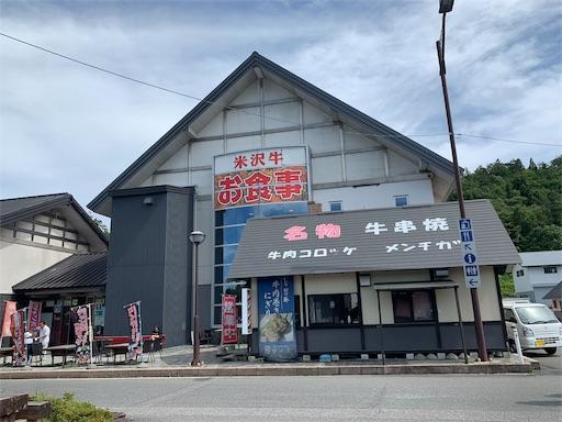 f:id:yazuya36:20190715225233j:image