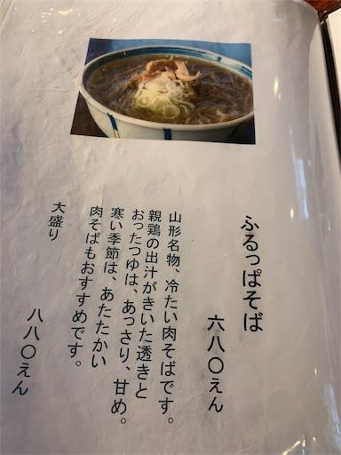 f:id:yazuya36:20190729123211j:image