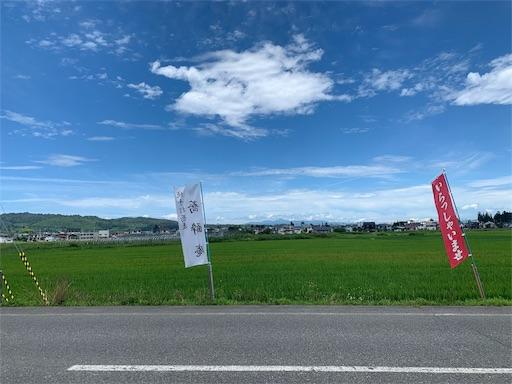 f:id:yazuya36:20190731122127j:image