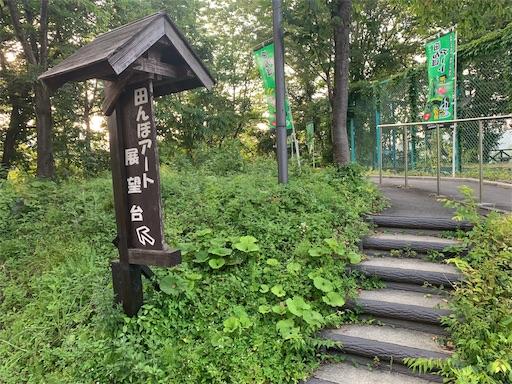 f:id:yazuya36:20190805122256j:image