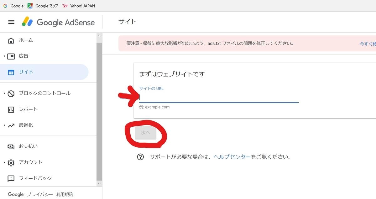 f:id:yazuya36:20191110210407j:plain