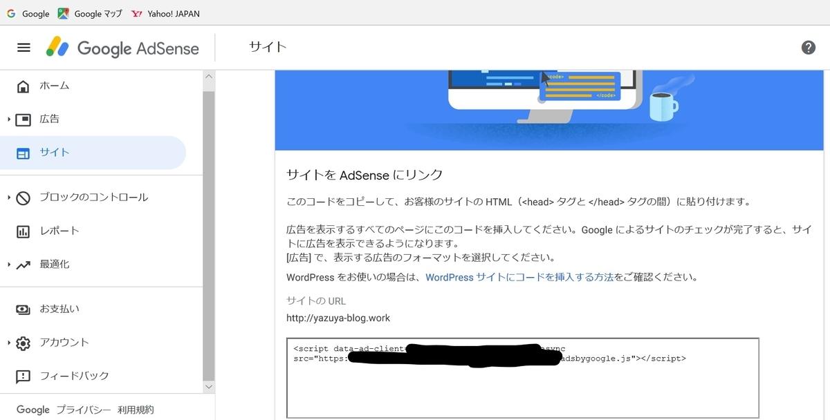 f:id:yazuya36:20191110211339j:plain