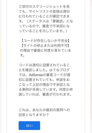 f:id:yazuya36:20191111210443j:image