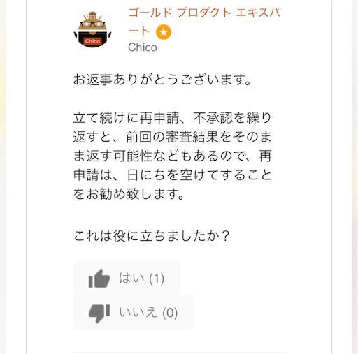 f:id:yazuya36:20191111210448j:image