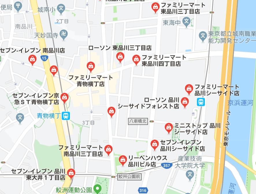 f:id:yazuya36:20191117104959p:plain