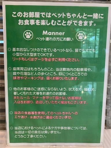 f:id:yazuya36:20191119152004j:image