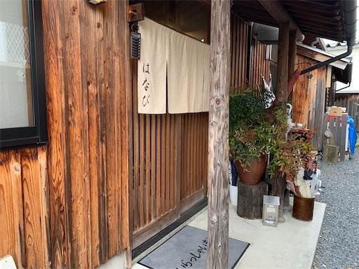 f:id:yazuya36:20200506170959j:image