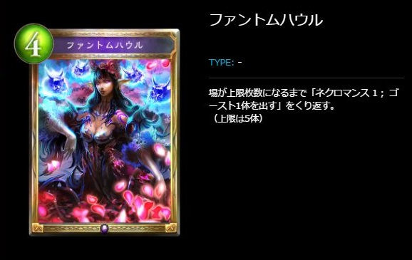 f:id:yazuya_CG:20170531080116j:plain