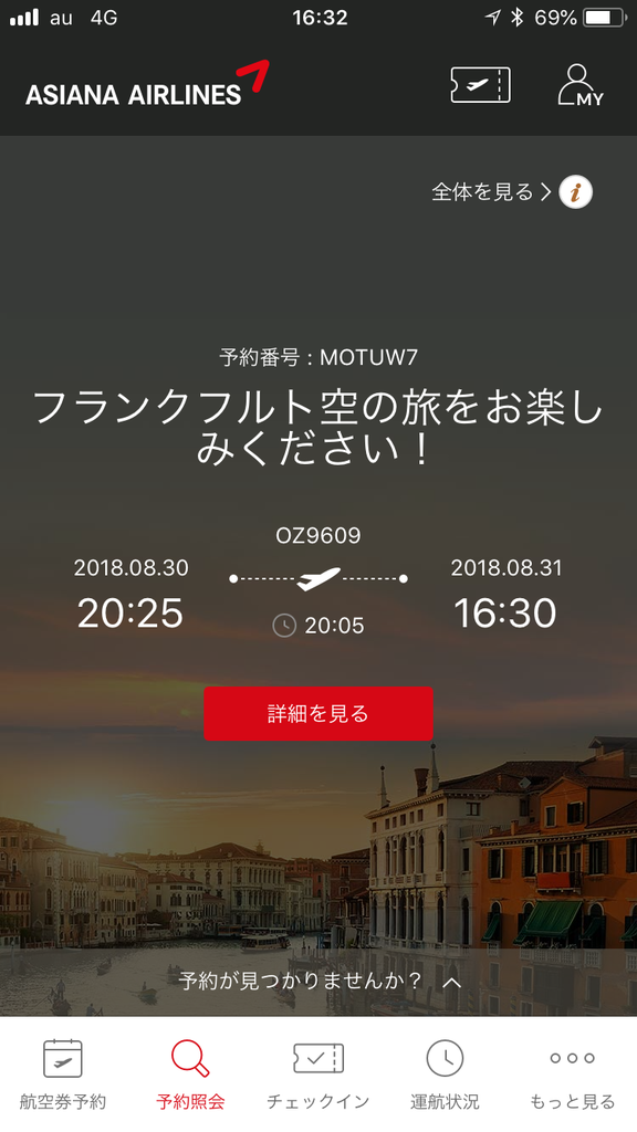 f:id:yazuyayazuya777:20180902204141p:plain