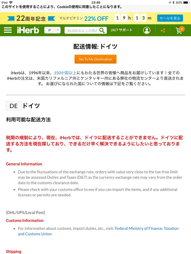 f:id:yazuyayazuya777:20180923195049p:plain