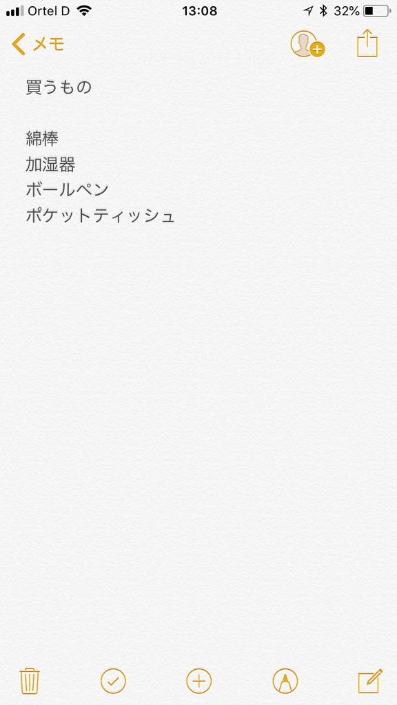 f:id:yazuyayazuya777:20181002184801p:plain