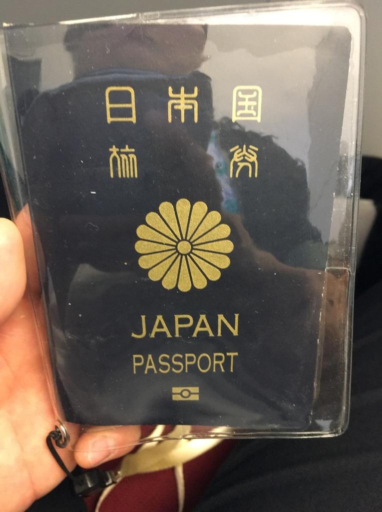f:id:yazuyayazuya777:20181004191302j:plain