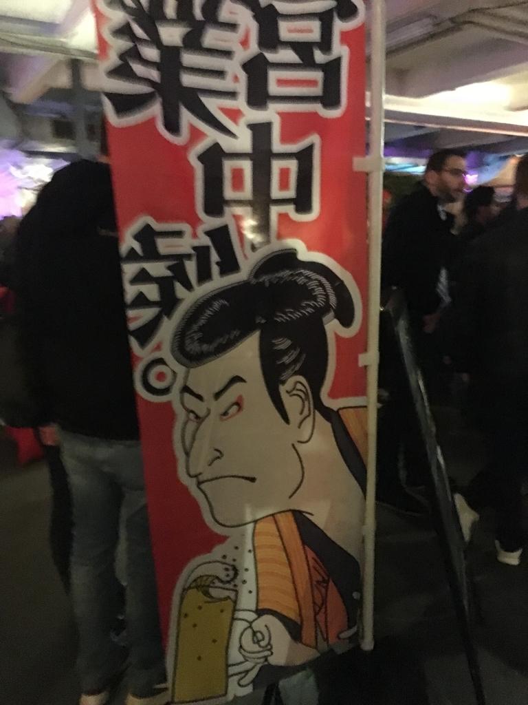 f:id:yazuyayazuya777:20181010012251j:plain