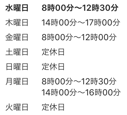 f:id:yazuyayazuya777:20181010230054p:plain